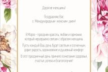 От МЛ Рябцева